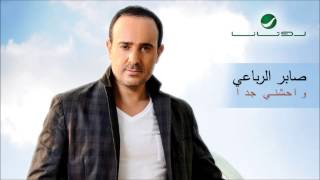 تحميل اغاني مجانا Saber Al Rebai - Wa7eshni Gedan / صابر الرباعي - واحشني جداً