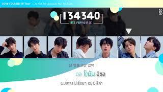 [Karaoke Thaisub] 134340 (PLUTO)   BTS (방탄소년단) #89brฉั๊บฉั๊บ