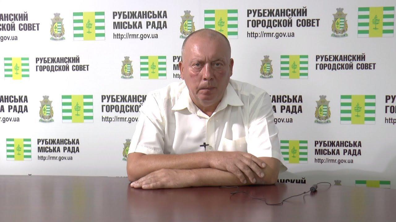 Термінове звернення міського голови стосовно відключення КП «РВУВКГ» від електричної енергії