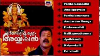 Ambilipoovalle Ayyappan | കലാഭവൻ മണിയുടെ അയ്യപ്പഭക്തിഗാനങ്ങൾ | Devotional Songs of Kalabhavan Mani