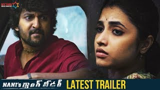 Gang Leader Movie Latest Trailer