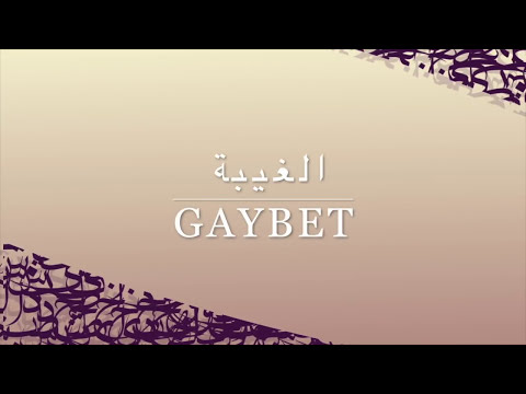 Gaybet