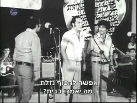 """מופע ותיקי להקות הנח""""ל בשנת 1973"""