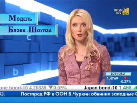 Алексей каленкович о бинарных опционах