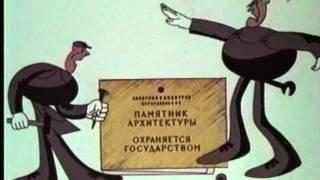 """Фитиль """"Умельцы"""" (1973) смотреть онлайн"""