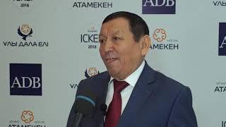Алтын Сапа 2018. Талгаев Мурат