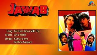 Jawab : Kal Hum Jahan Mile The Full Audio Song   - YouTube
