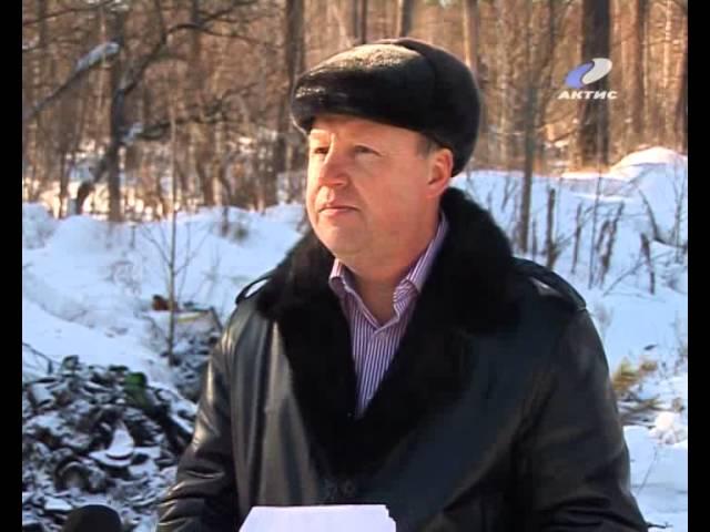 Отдел лесного надзора следит за соблюдением природоохранного законодательства