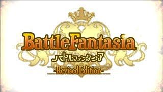 Battle Fantasia -Revised Edition- video
