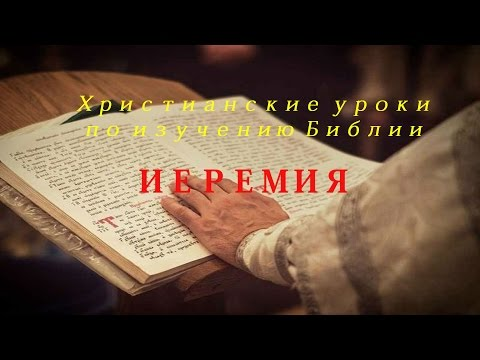 Людмила великомученица молитва