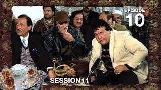 Chai Khana - Season 11 - Ep.10
