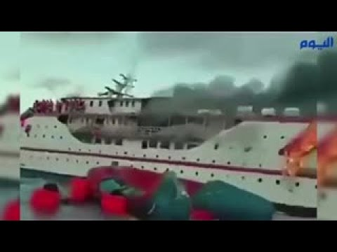 فيديو .. حريق كبير في سفينة ركاب اندونيسية