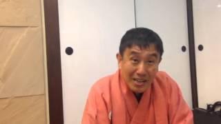 ニコ生楽屋での立川談之助師匠コメント