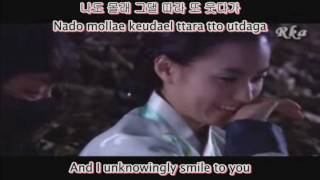 Park Hyo Shin Flower Letters Iljimae OST eng sub