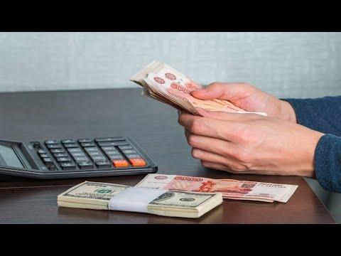 Как заработать деньги вклады