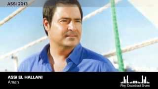 Assi El Hallani - Aman (Official Audio) | 2013 | (عاصي الحلاني - امان (النسخة الأصلية تحميل MP3