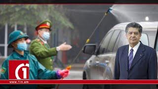 Վիետնամում ՀՀ դեսպան Վահրամ Կաժոյանի հարցազրույցը «1in.am» լրատվական կայքին