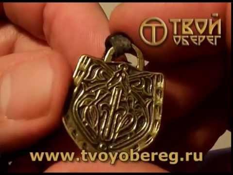 Смотреть талисман любви с станиславом бондаренко