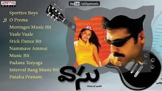 Vaasu Movie Full Songs || Jukebox || Venkatesh, Bhumika