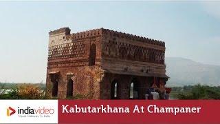 Kabutarkhana at Champaner, Gujarat