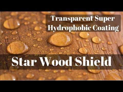 Star Wood Shield