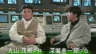 タイガー・ウッズ初来日TigerWoodsinJapan1997№3-12