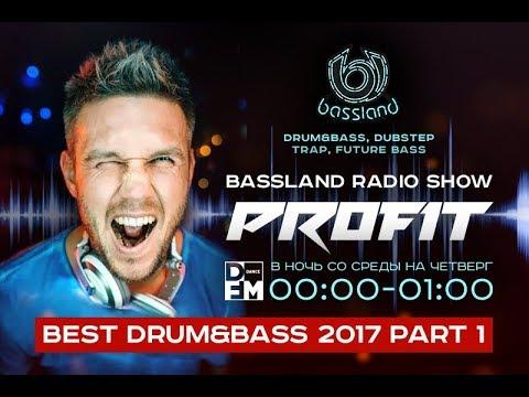 Bassland Show @ DFM (03.01.2018) - Лучшие Drum&Bass треки за 2017. Part 1