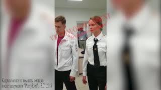 Комната полиции после задержания Pussy Riot FIFA 2018 финальный матч Франция-Хорватия