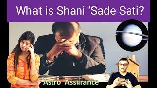 sade sati effects - ฟรีวิดีโอออนไลน์ - ดูทีวีออนไลน์ - คลิป