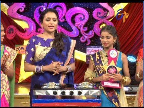 Star Mahila | 29th May 2017 | Full Episode | ETV Telugu