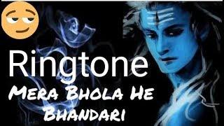 Mera Bhola H Bhandari Ringtone Download, Mera Bhola H Bhandari Ringtone Remix, Mera Bhola H Bhandari