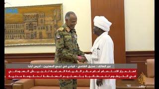 المسائية   تحالف قوى الحرية والتغيير يعلن عدم التفاوض مع المجلس العسكري