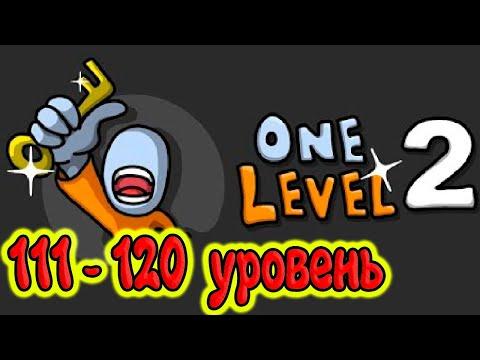 🔑 One Level 2: Стикмен побег из тюрьмы 111-120 УРОВЕНЬ. Энциклопедия игр