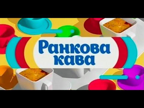 Вадим Гуцул про досягнення юстиції Кіровоградщини в 2018 році. «Ранкова кава»