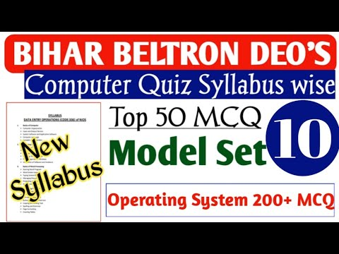 beltron Expected question paper[english/hindi]chapter wise |Model Set 10|bihar beltron computer quiz