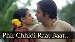 Bazaar - Phir Chhidi Raat Baat Phoolon Ki Raat   - YouTube