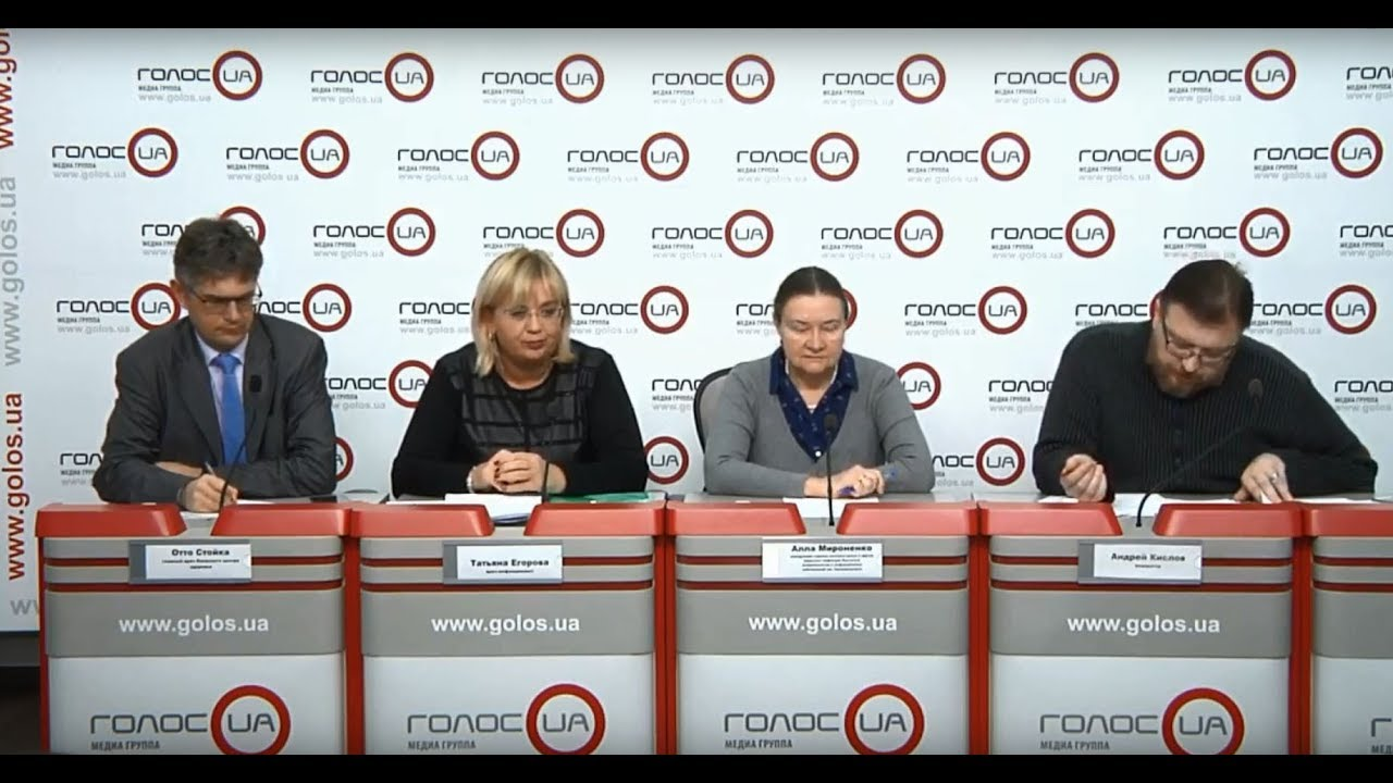 В Украине зафиксировали опасный тип гриппа: когда ждать эпидемии? (пресс-конференция)