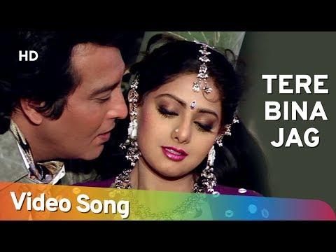 Tere Bina Jag | Farishtay (1991) Songs | Dharmendra, Vinod Khanna | Bappi Lahiri Hits