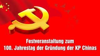 Festveranstaltung zum 100. Jahrestag der KP Chinas – 23. Oktober 2021 Berlin