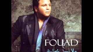 مازيكا محمد فؤاد | طمنى عليك | كلمات الشاعر أيهاب عبده تحميل MP3