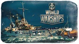 КУПИЛ WEYMOUTH - ЭПИК КАТКИ ● WORLD OF WARSHIPS