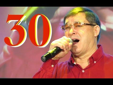 Салават Фатхетдинов «30 сезон» 7 новых песен!