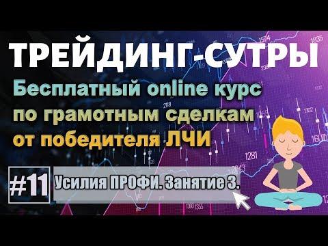 Стабильный заработок в интернете без рефералов