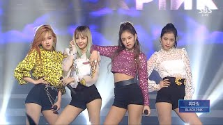 BLACKPINK​   '휘파람(WHISTLE)' 0821 SBS Inkigayo