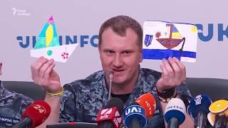 «25-й моряк», Керченська протока і листи від дітей – про що ще розповіли моряки?