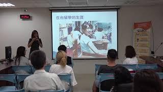 1070727創業大師交流會圖片