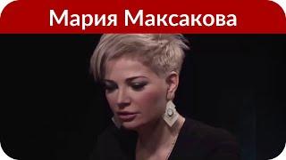 Максакова потребовала возбудить уголовное дело против Дмитрия Шепелева и его ток-шоу