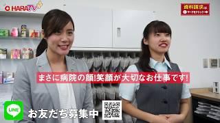 医療事務 ① 大原学園 九州 矢部先生