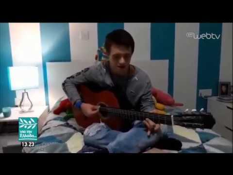 Η ιστορία του Άλεξ που συγκινεί | 21/03/19 | ΕΡΤ