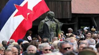 Jugoslavija - Tajna srećnog života